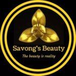 savongs beauty